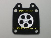 ワルボロWT/WYJ用社外品メタリングダイヤフラム20枚セット